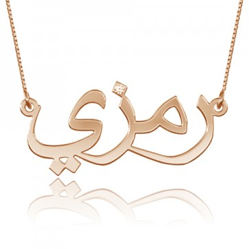 Rose Gold Arabic Name Necklace With Diamond