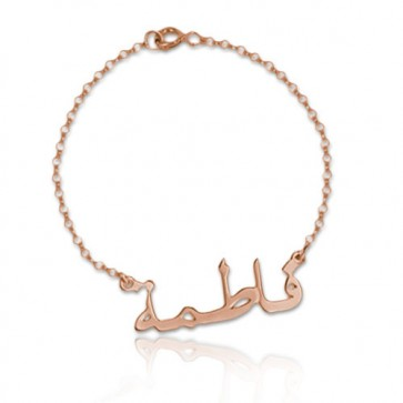 Customized Arabic Name Bracelet in Rose Gold Plated