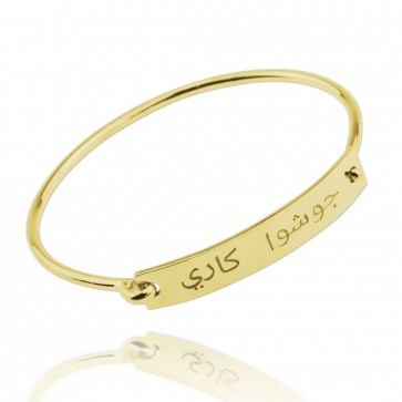 Customized Arabic Name Engraved Bangle in Gold Plated