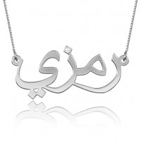Sterling Silver Arabic Name Necklace With Diamond