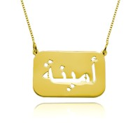 Handcrafted Arabic Name Necklace in Gold Plated