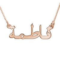 Rose Gold Plated Arabic Name Necklace