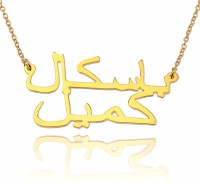 Double Arabic Name Necklace in Gold Plated