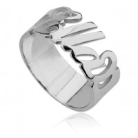 Sterling Silver Ring Engraved Carrie Name