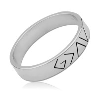 God Is Greater Than The Highs And Lows Ring in Sterling Silver